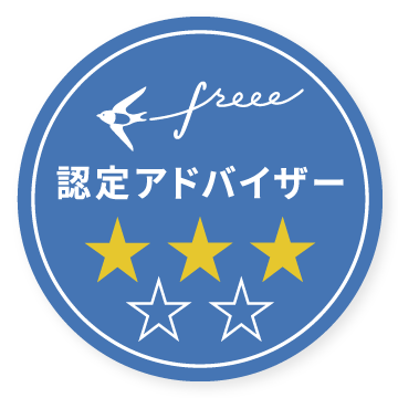 認定アドバイザー3つ星ロゴ(青色).png